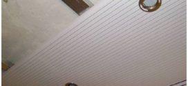 Як зробити стелю з пластикових панелей — інструкція з відео