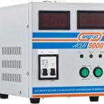 Енергія АСН 5000