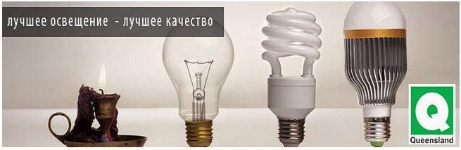Освещение помещений дома