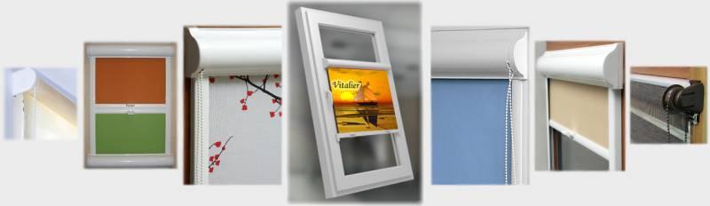 Ролеты на окна: их виды и назначение