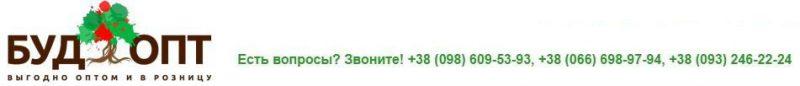 """Интернет-магазин стройматериалов """"БудОпт"""""""