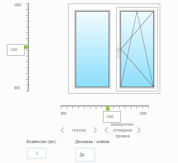 Калькулятор на металлопластиковые окна
