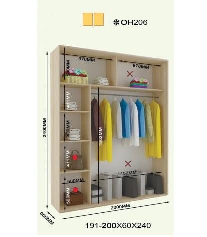 Размеры и характеристики двухдверного шкафа-купе