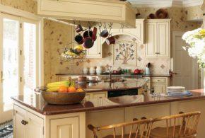 5 вишуканих дизайнів кухні світу: Франція