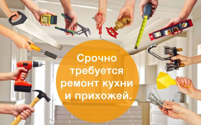Справиться с любой бытовой задачей поможет Kabanchik.ua