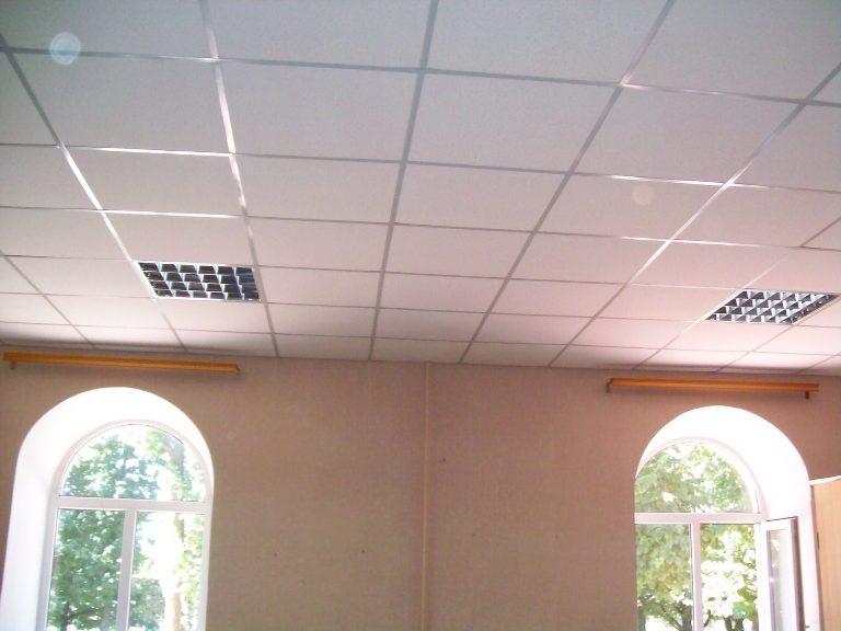 комплектующие для подвесных потолков