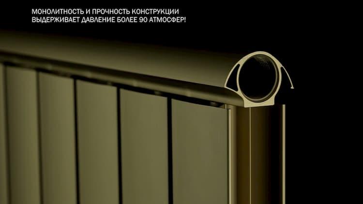 Анодированный радиатор