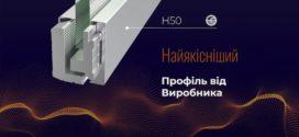 Коробки для дверей скрытого монтажа от EffectProf: инновационное решение