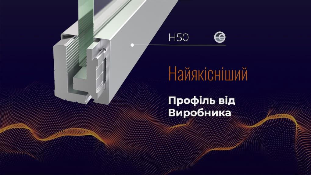 Коробки для дверей скрытого монтажа от EffectProf