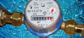 Особенности поверки и монтажа счетчиков воды
